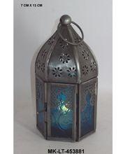 Mini Moroccan Lantern T-light Holder