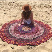 Towel Round Yoga Mat