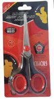 Stainless Steel Scissor