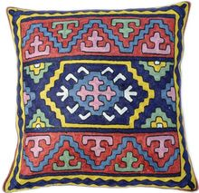 Kelim Cushion Covers