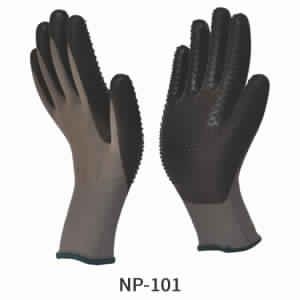 Pu Palm Coated With Nitrile Dots