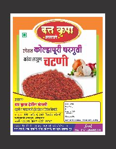 Kolhapuri Masala Chutney