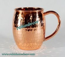 Hammered Cup Drinking Water