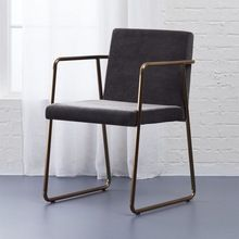 Leather Arm Dining Chair