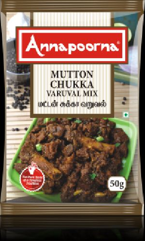 Mutton Chukka Varuval Mix Masala