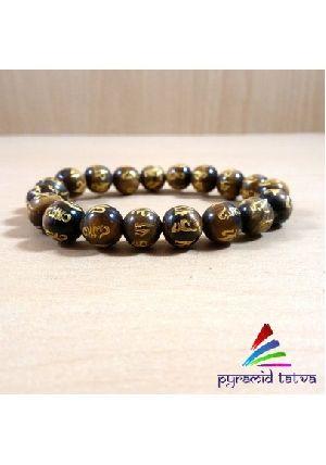 Om Mani Padme Hum Tiger Eye Bead Bracelet