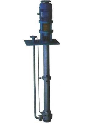 vertical process pumps