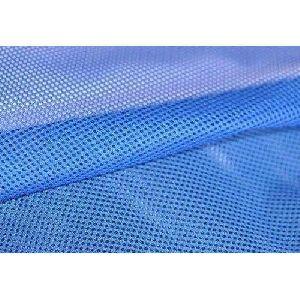 Deluxe Net Fabric