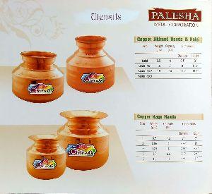 1.Copper Akhand Handa 2 . Copper Kagu Handa