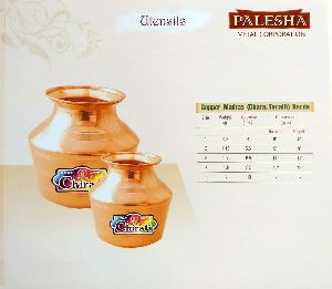 Copper Talli(or Madras Handa)