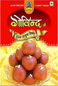 Gulab Jamun Powder
