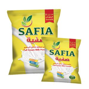 Safia Milk Powder