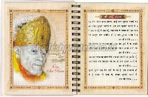 Sai Bhakti Sangrah Aarti Book