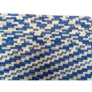Oman Gypsum Board