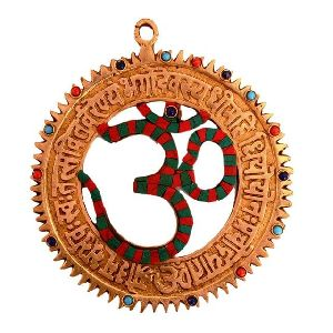Brass Wall Hanging Om Gayatri Mantra: Solid Metal With Spectacular Gemstones And Bells