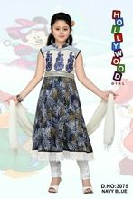 Printed Long Girls Anarkali Dress