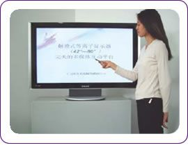 Large Size Touchscreens