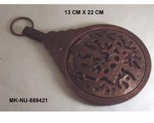 Arabic Astrolabe