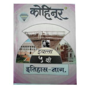 Kohinoor History Books