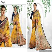 Patch Work Printed Old Age Indian Bengal Silk Chettinad Saree