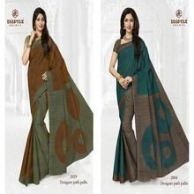 Pure Cotton Fabric Latest Saree Sari Indian Blouse Wear Saree Designs