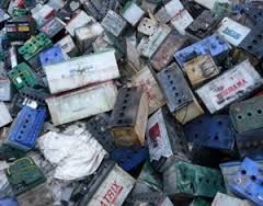 Battery Scrap Buying Service