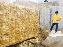 Yellow Granite Blocks