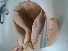 MULTIWALL PAPER BAG WITH OPEN MOUTH AND BLOCK BOTTOM