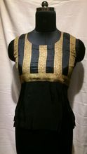 Sleeveless Top For Women In Silk And Brocade