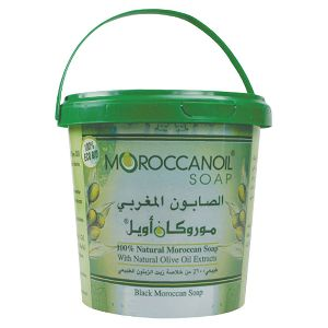 Natural Moroccan Soap With Natural Olive Oil Extract