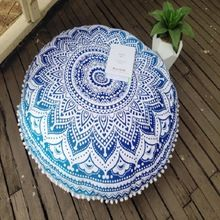 large blue ombre mandala floor cushion
