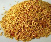 Chilli Seeds