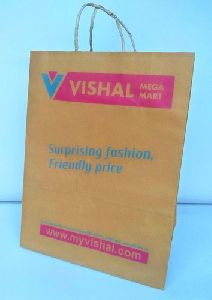 Shopping Brown Paper Bag