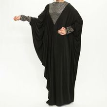 Jet Black Abaya Fabric
