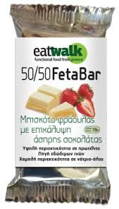 FETA BAR WHITE CHOCO STRAWBERRY FLAVOR