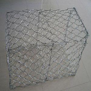 Square Gabion Box