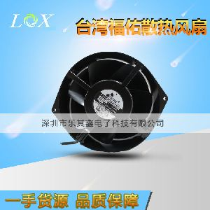 UF-15KM23 BWHF FULLTECH 230V cooling fan