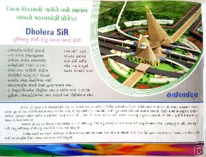 Best Investment Opportunity --- Dholera-sir - Residential Plots