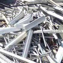 Ferrous & Non-ferrous Metal Scrap