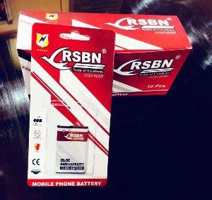 Superb Mobile Battery