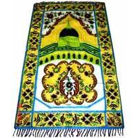 Cotton Prayer Rug