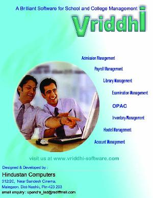 Erp Software For College