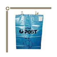 Non Woven Courier Bags