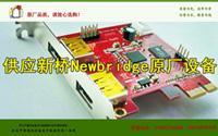 New, Used & Refurbished Telecommunication Equipment