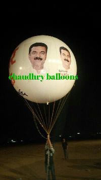 Election advertising balloons