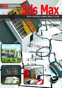 3ds Max For Engineers & Architects