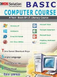 Basic Computer Course-English