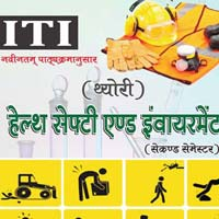 Health Safety And Environment ITI 2nd Semester  Book