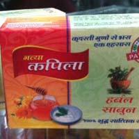 Gavya Kapila Herbal Soap