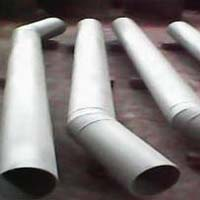 Seamless Bend Pipes